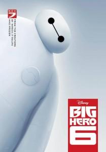 ששת הגיבורים - סרטי דיסני - איזה סרט
