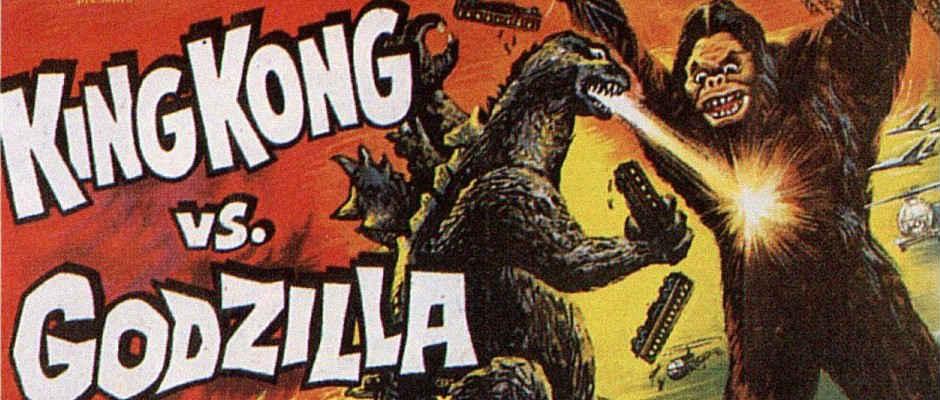 קינג קונג נגד גודזילה - סרטי אקשן - Aזה סרט