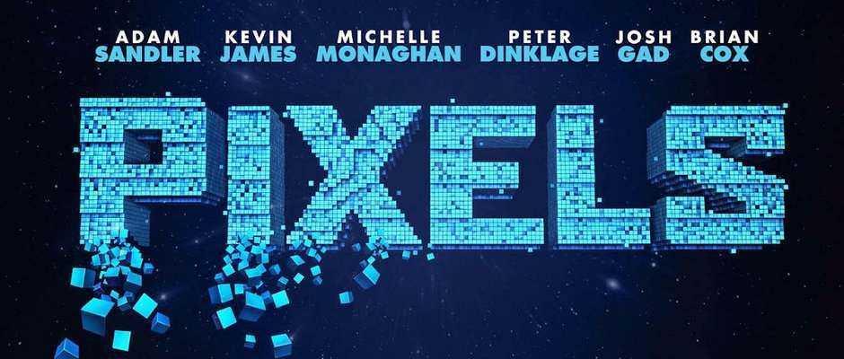 פיקסלים (2015) Pixels
